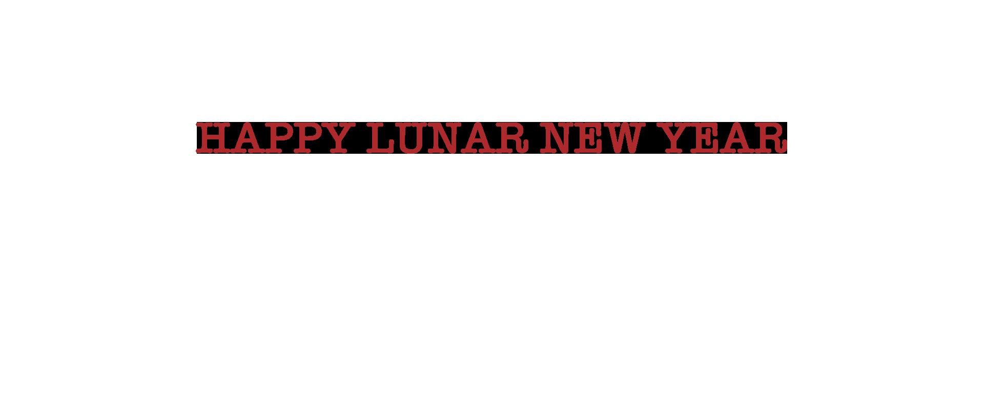 D+AF HAPPY LUNAR NEW YEAR