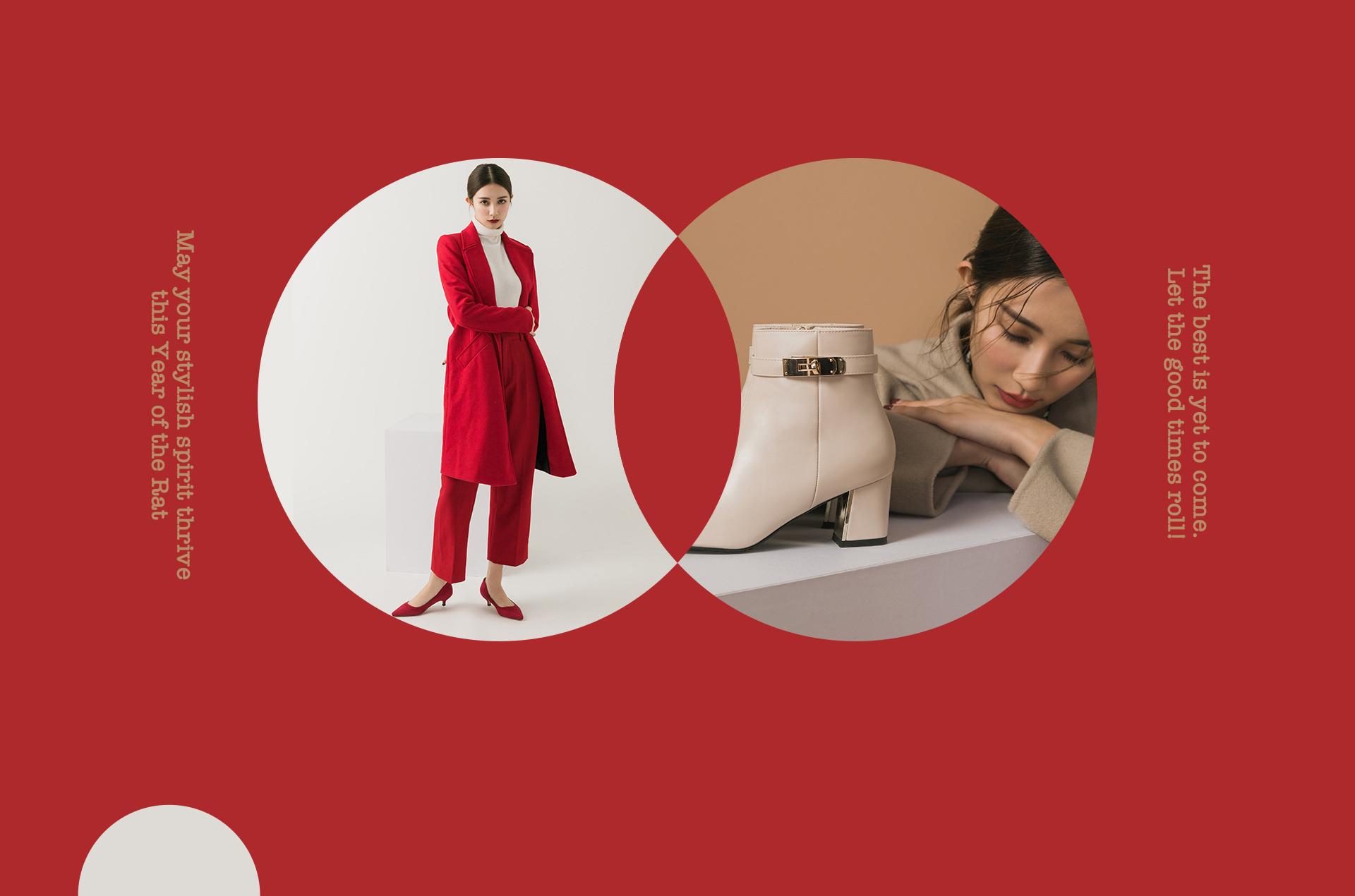 D+AF 2020 流行女鞋 女靴推薦