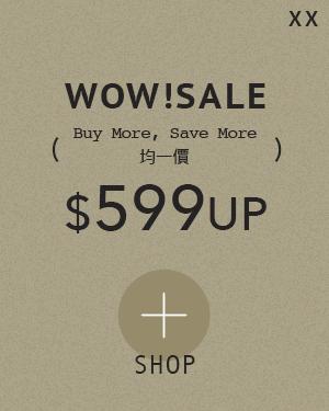D+AF SALE$599up