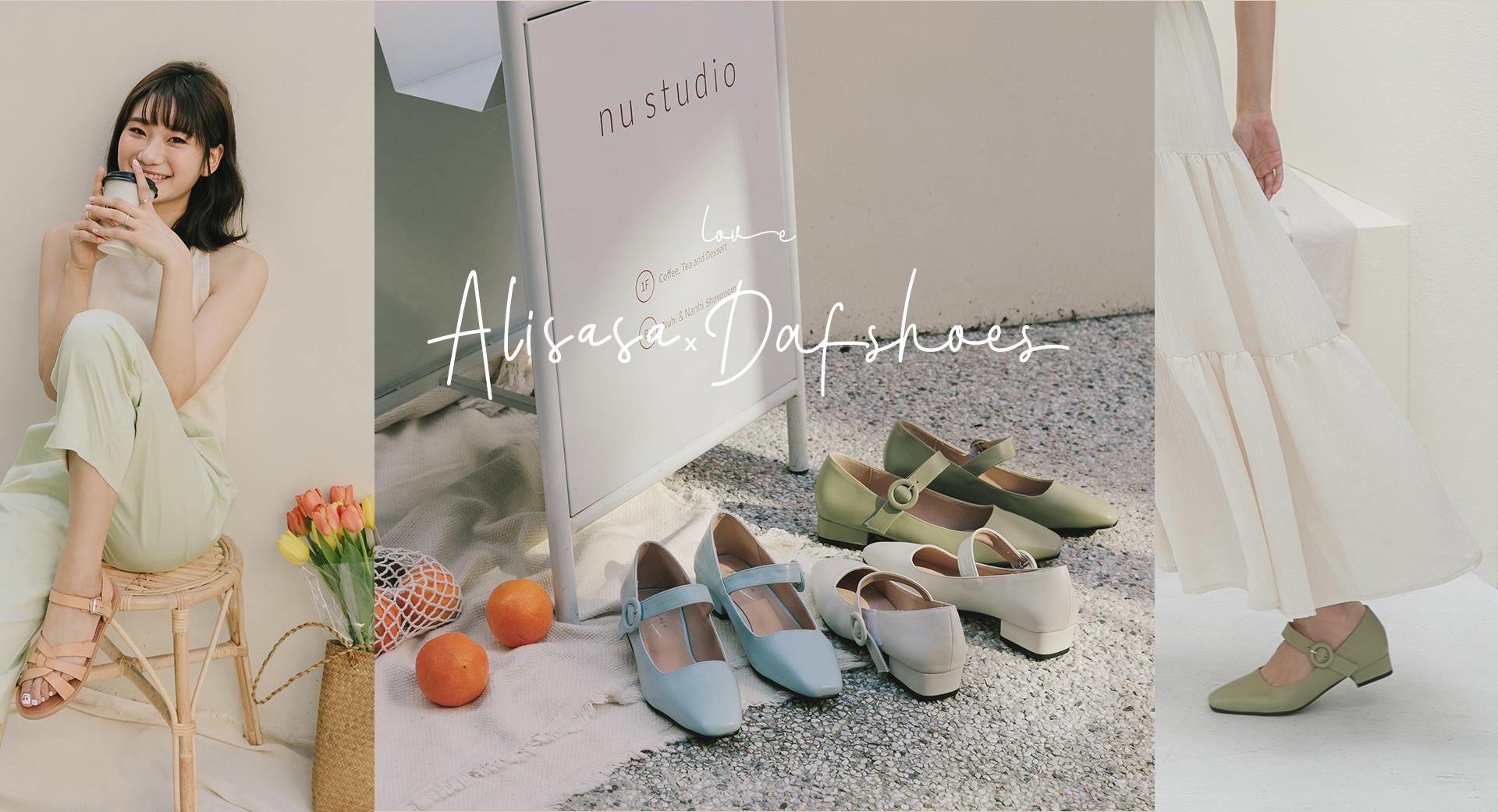 愛莉莎莎Alisasa x D+AF Shoes 聯名企劃 夏季女鞋涼鞋 愛莉莎莎聯名