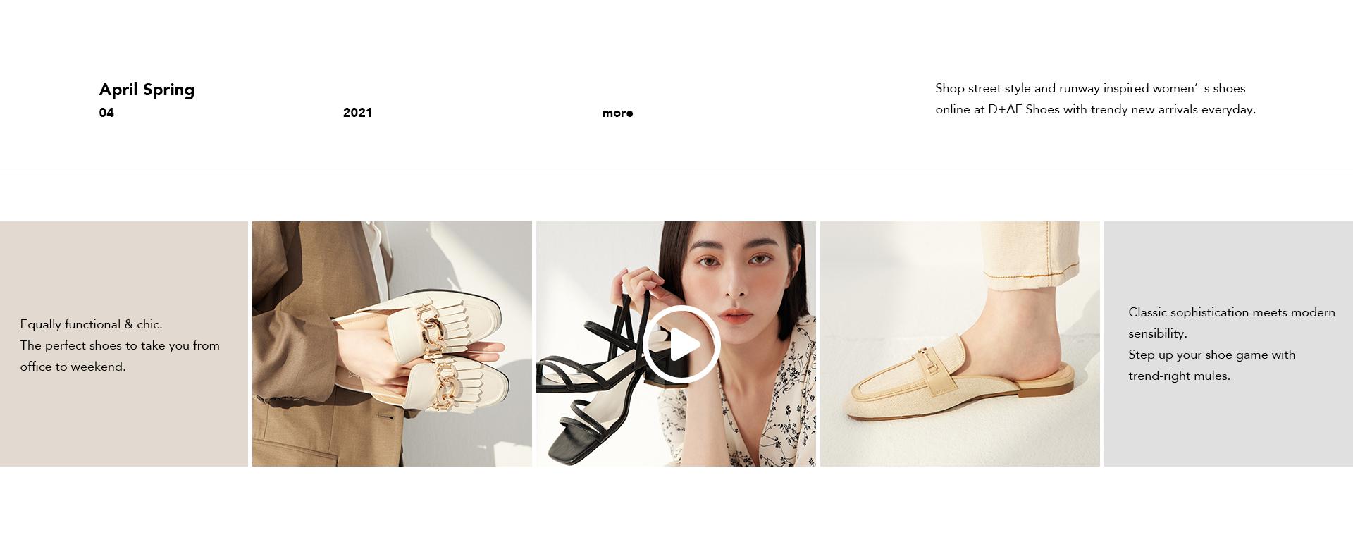2021鞋子(女)推薦 流鞋女鞋 春夏鞋款 休閒鞋 一字涼鞋 涼鞋