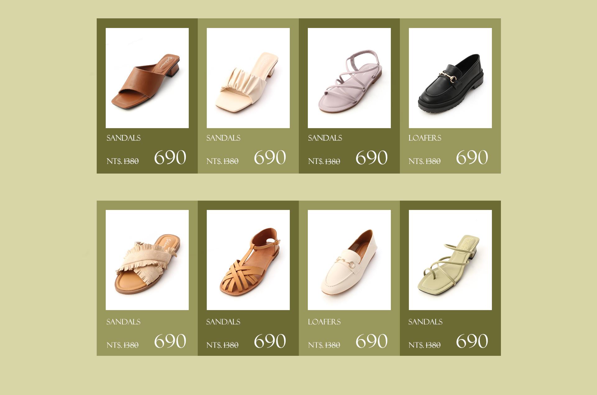 全館5折起 50%OFF 涼鞋 穆勒鞋 樂福鞋 拖鞋 各式女鞋