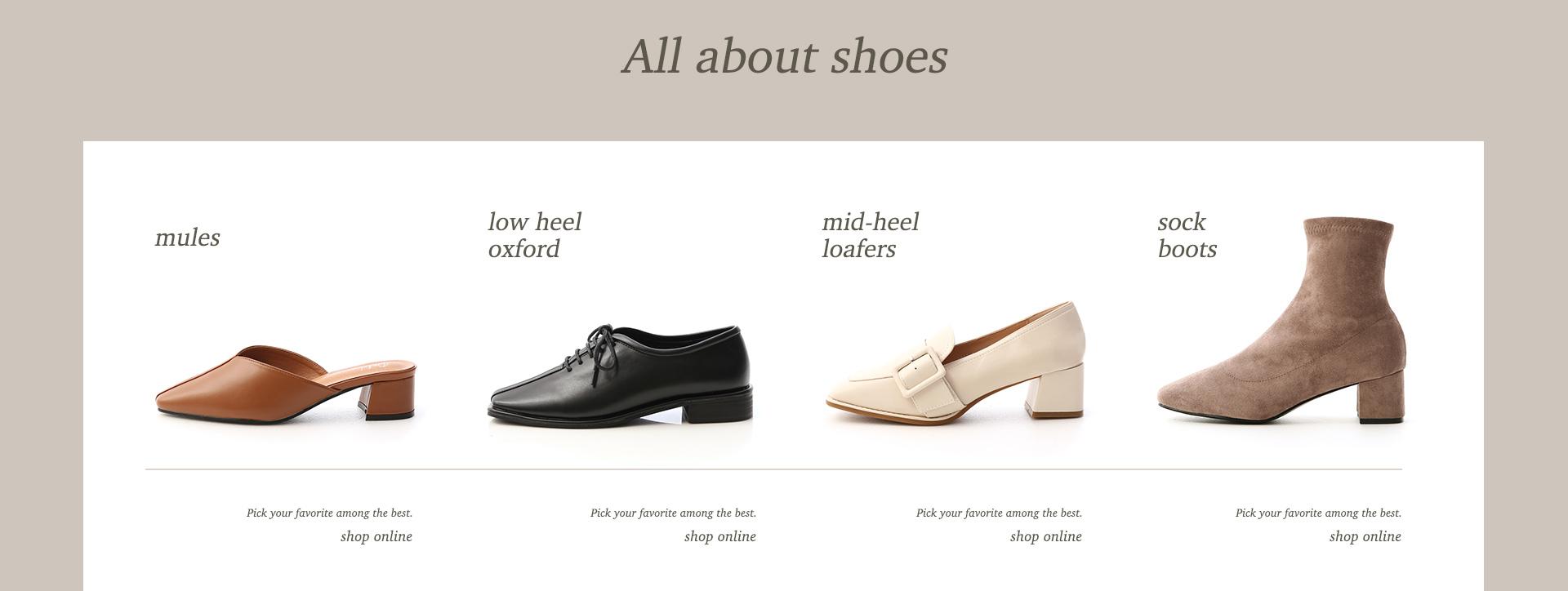 2021流行女鞋 穆勒鞋 牛津鞋 樂福鞋 襪靴 短靴