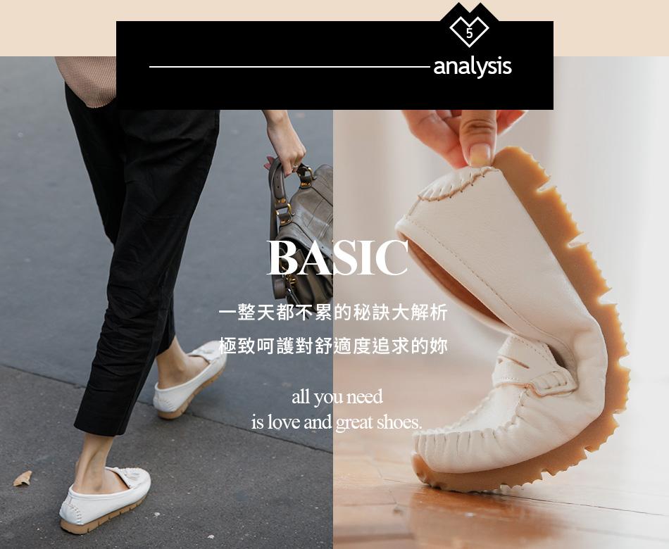 D+AF MIT台灣製豆豆鞋、健走鞋 舒適好走鞋01