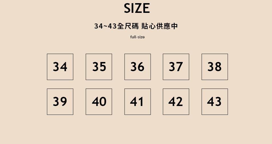 D+AF MIT台灣製豆豆鞋、健走鞋 舒適好走鞋03