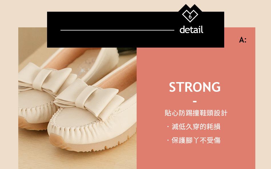 D+AF MIT台灣製手工鞋(健走鞋)防踢撞設計