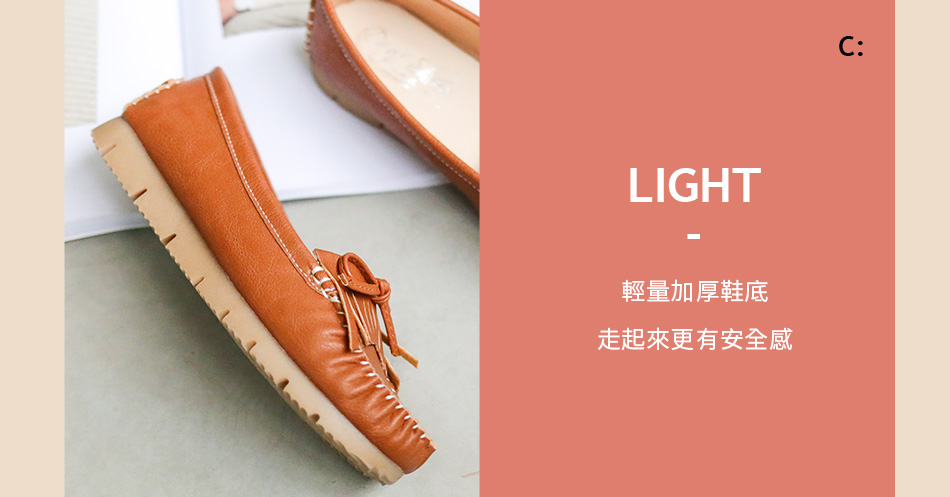 D+AF MIT台灣製手工鞋(健走鞋)加厚鞋底