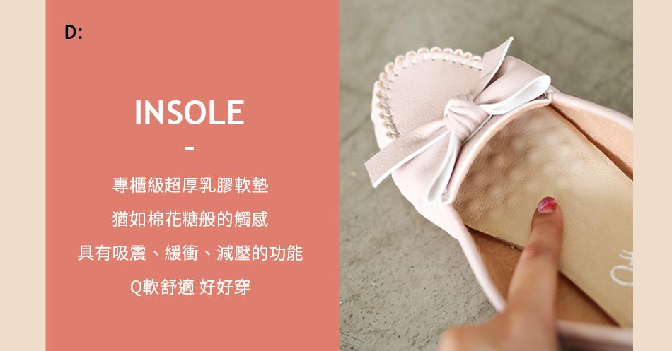 D+AF MIT台灣製手工鞋(健走鞋)Q軟乳膠墊