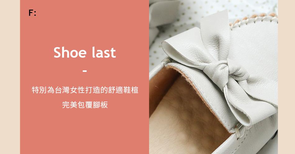 D+AF MIT台灣製手工鞋(健走鞋)手工縫製
