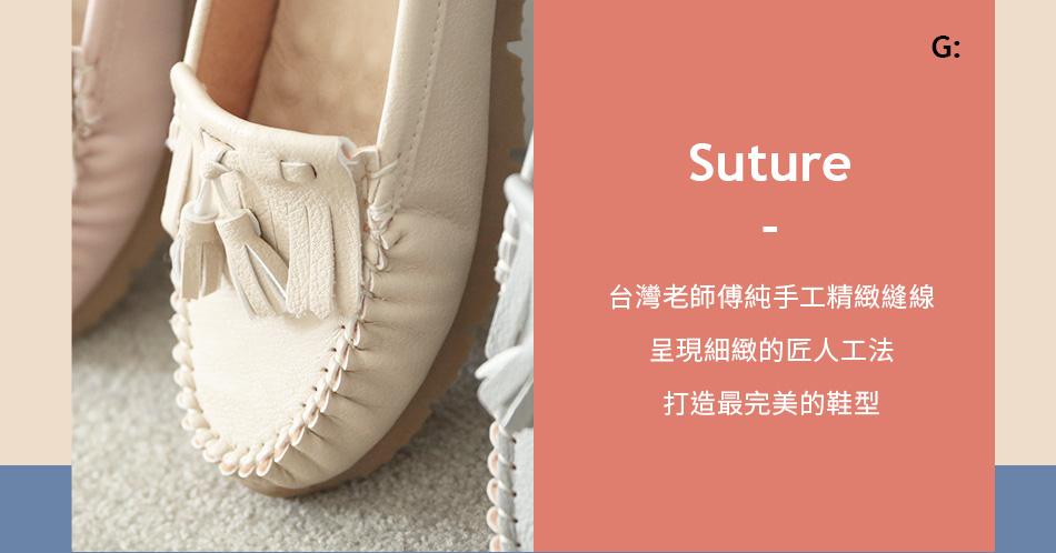 D+AF MIT台灣製手工鞋(健走鞋)加寬鞋楦
