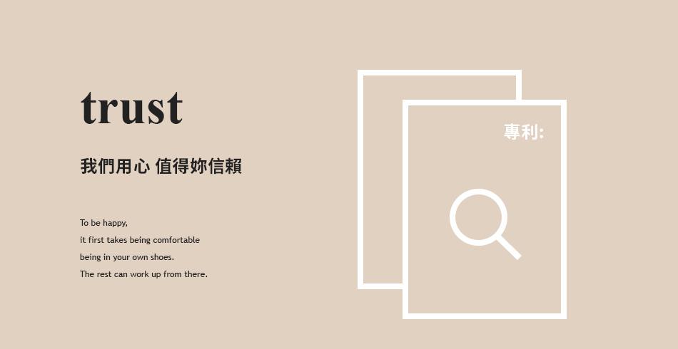 D+AF MIT台灣製手工鞋(健走鞋)獨家波浪紋防滑鞋底專利
