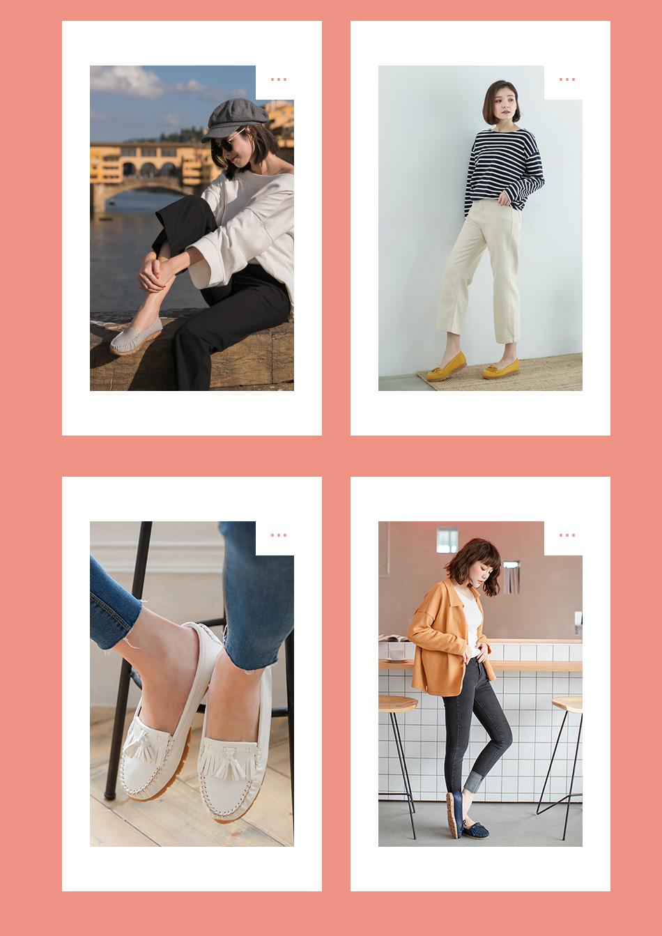 D+AF MIT台灣製手工鞋(健走鞋)穿搭02
