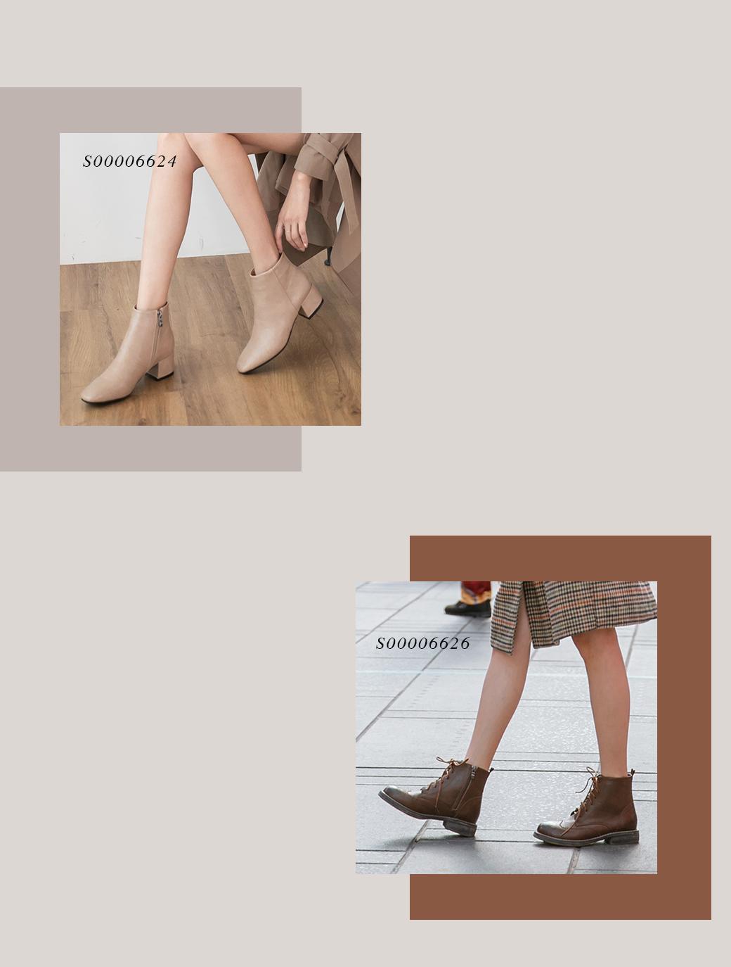 D+AF 襪靴 靴子 素面襪靴