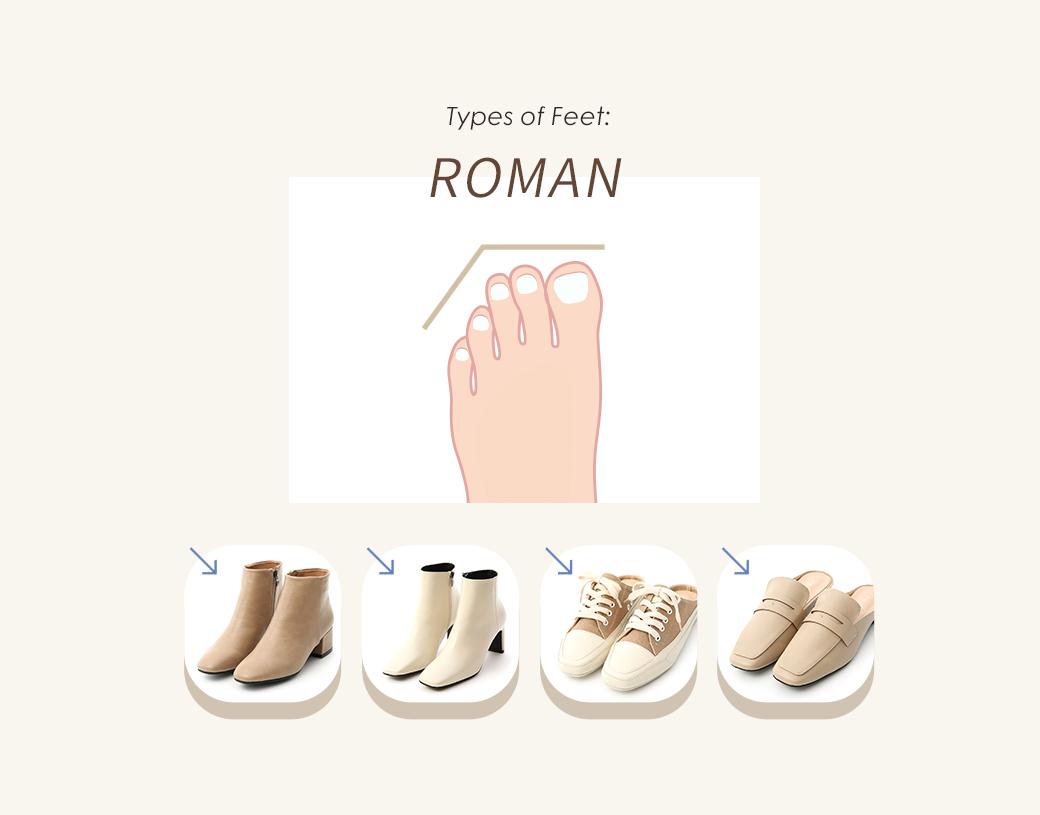 D+AF 不同腳型適合不同鞋款 埃及腳 羅馬腳 希臘腳