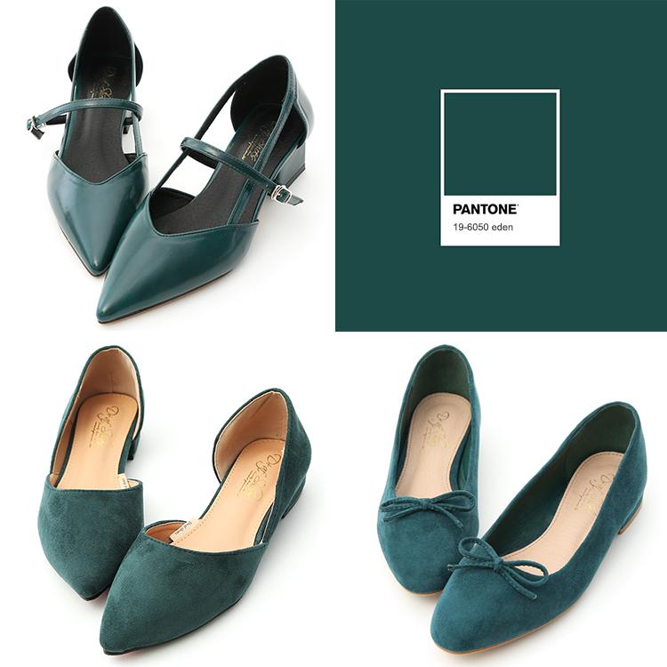 D+AF 尖頭娃娃鞋 伊甸園綠娃娃鞋 流行色鞋款 流行鞋款