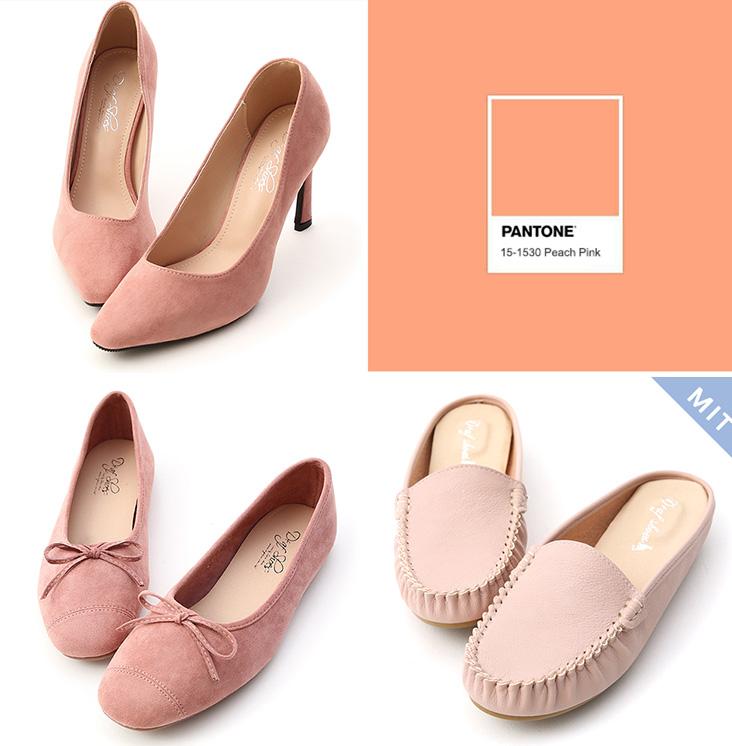 D+AF 豆豆鞋 粉色豆豆鞋 流行色鞋款 流行鞋款