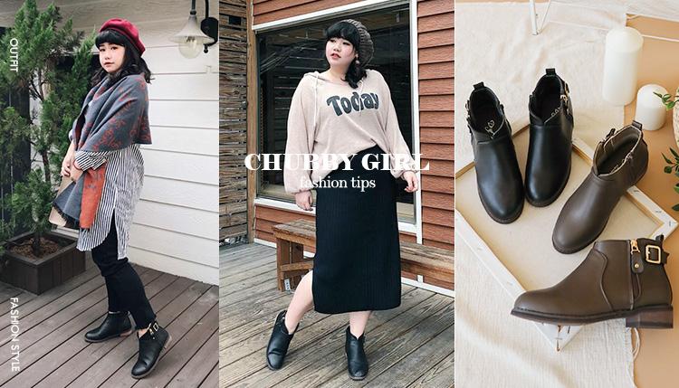 棉花糖女孩該怎麼穿 顯瘦鞋款推薦