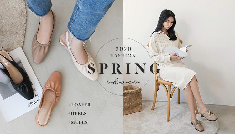 D+AF早春流行鞋款 2020春季鞋款流行趨勢