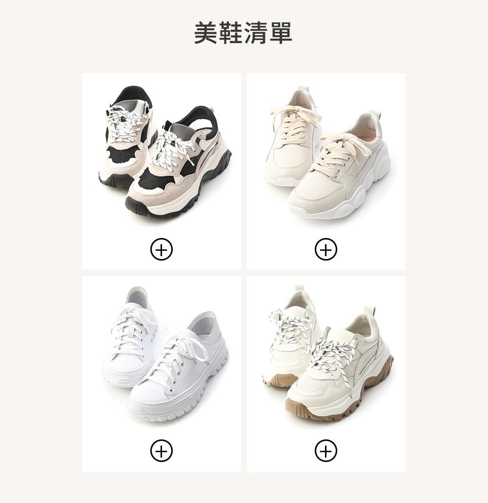 D+AF 老爹鞋 Chunky Sneakers , Dad Sneakers推薦