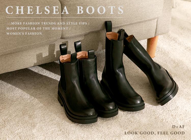 切爾西靴chelsea boots穿搭指南