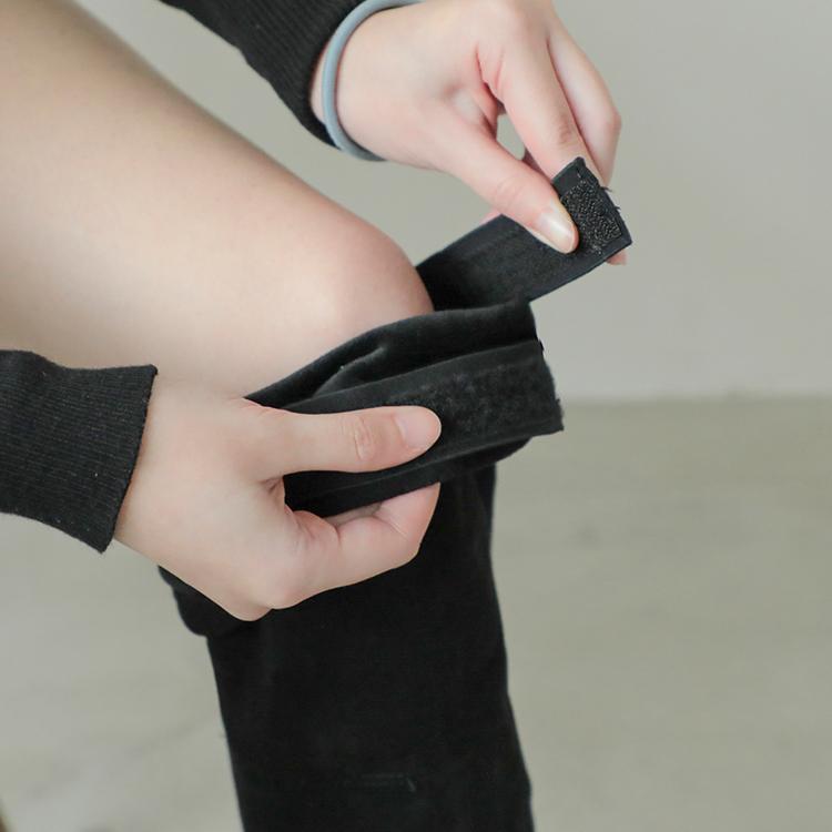 D+AF 防長靴掉筒小妙招 魔術貼