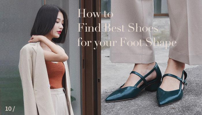 3種腳型這樣挑鞋!不同腳型的命定鞋款