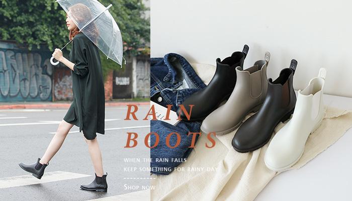 下雨天也要很時尚!雨靴的時髦穿搭術!
