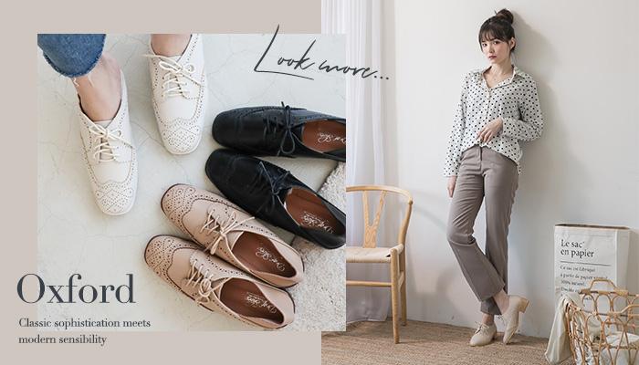 牛津鞋怎麼搭?掌握重點立即展現英倫風品味穿搭