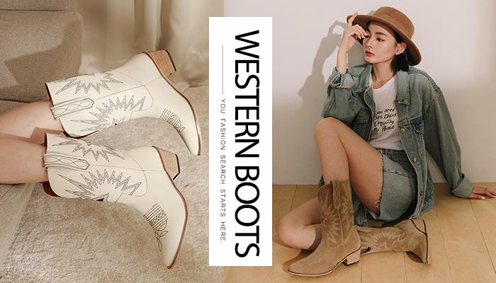摩登西部牛仔靴穿搭 穿出美式嬉皮風