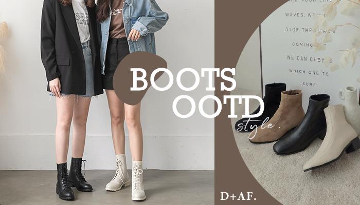 時髦短靴穿搭推薦 3大趨勢一次看