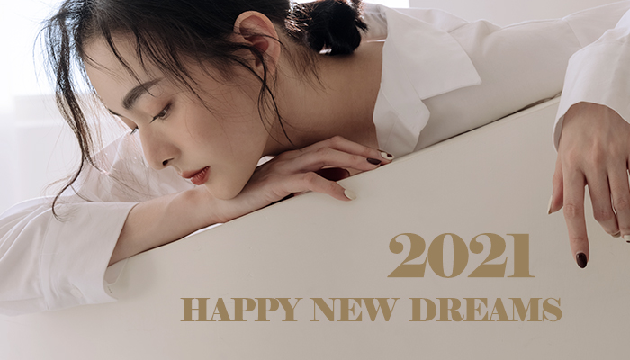 2021新春穿搭特輯,從除夕美到開工
