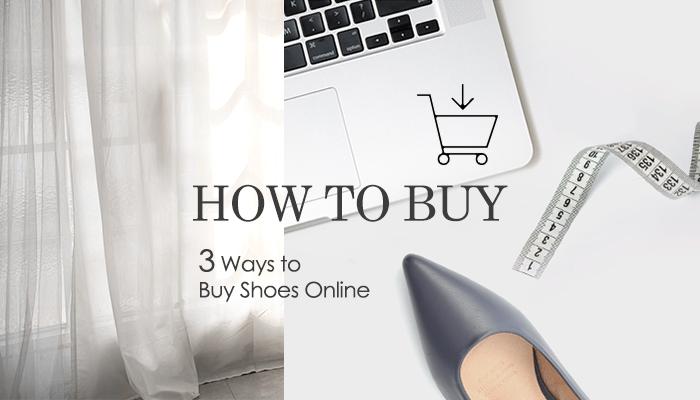 網購美鞋尺寸挑選小訣竅
