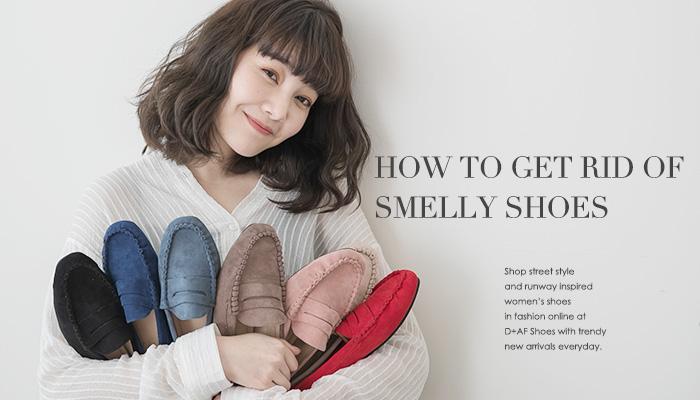鞋子除臭5大妙招!簡單去除鞋子異味- D+AF官方購物網站