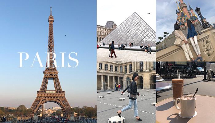資深員旅超奢華!怎麼拍都美!時髦巴黎LOOK,提供妳旅遊穿搭靈感