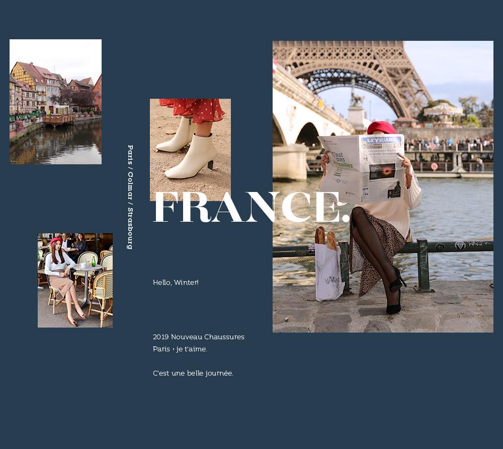 D+AF 2019秋冬女鞋 女靴 法國巴黎拍攝企劃