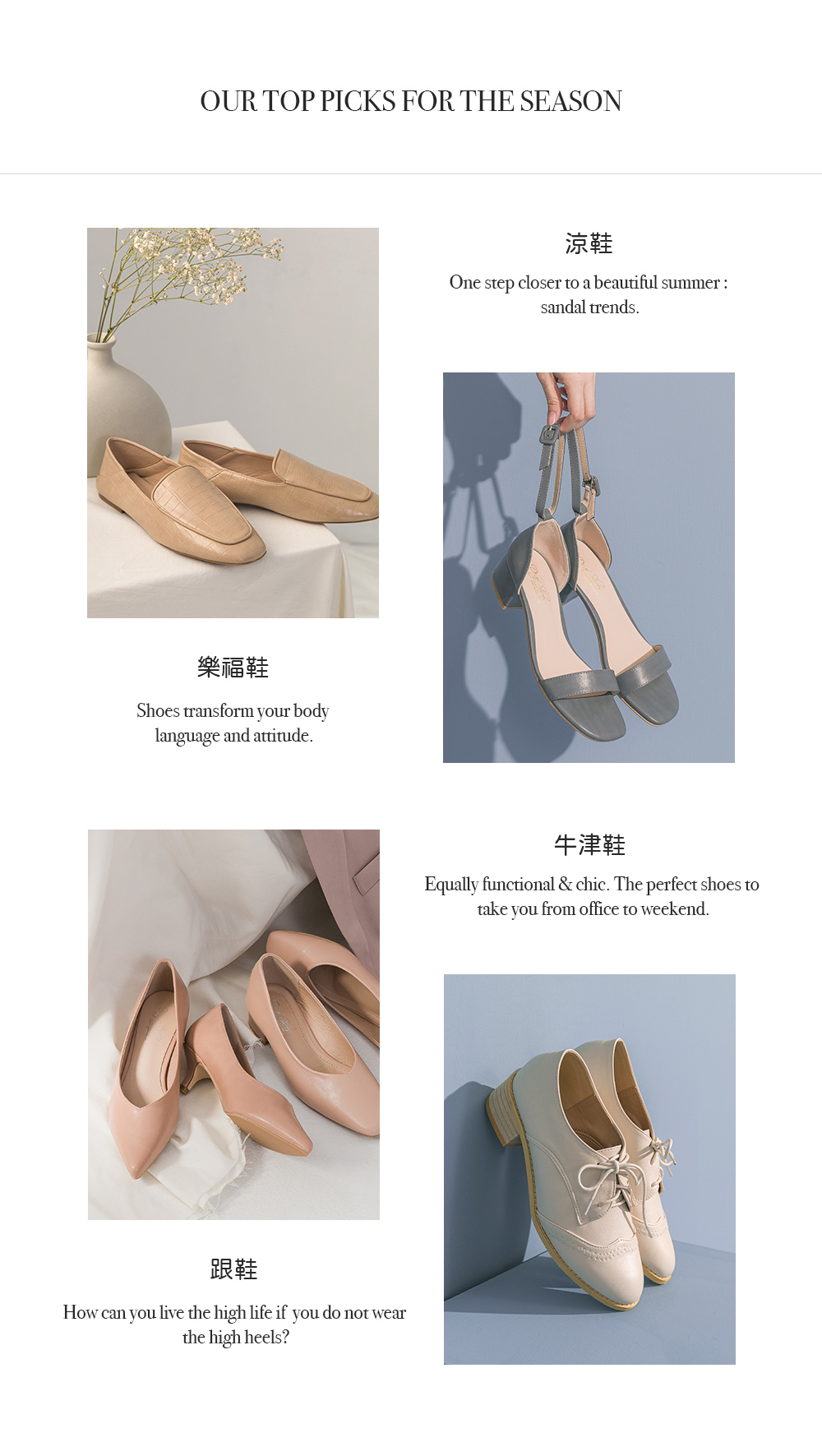 D+AF 春夏鞋款樂福鞋 跟鞋 牛津鞋