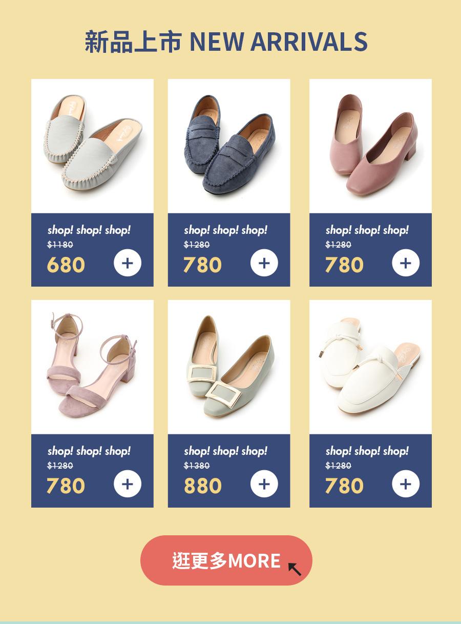 流行女鞋最新上架 5折