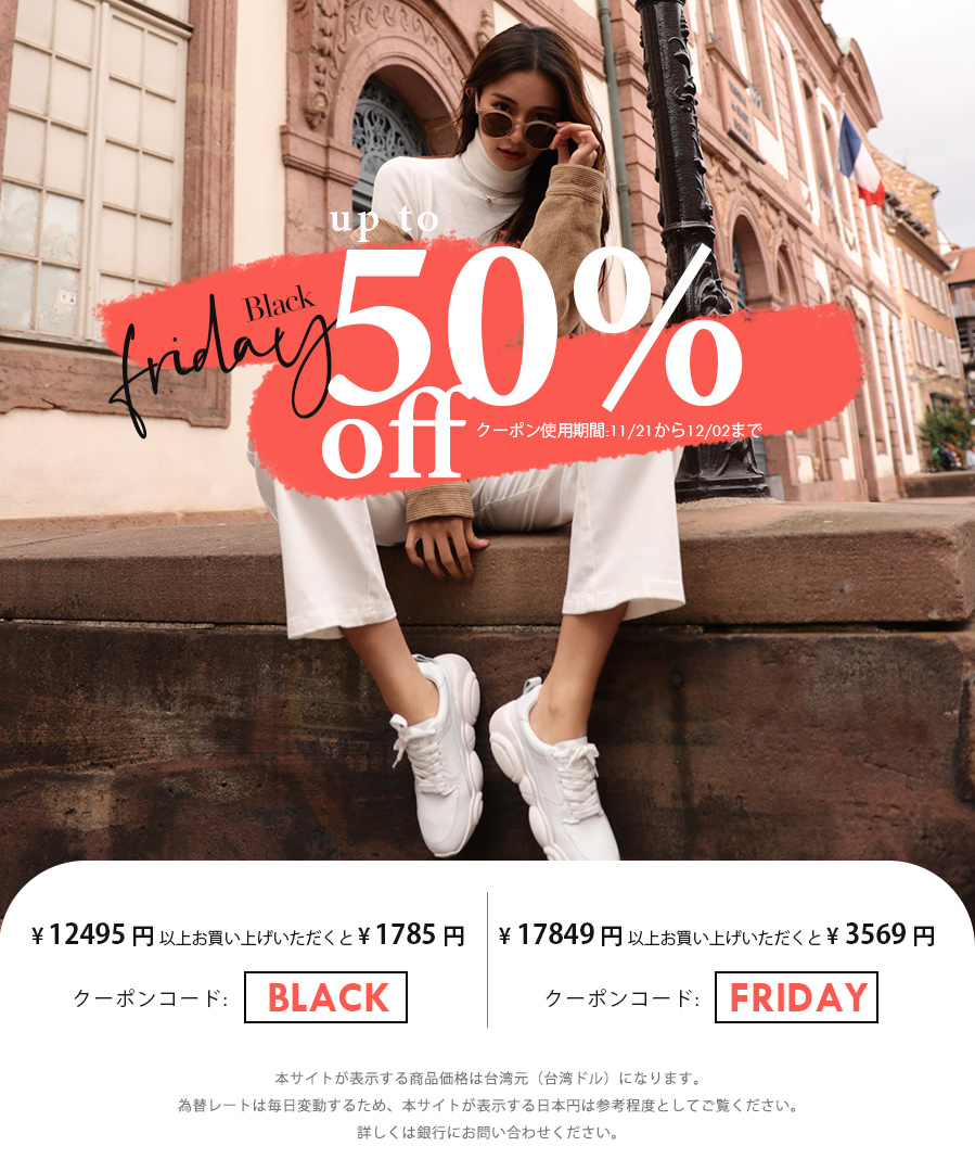 D+AF SHOES Black Friday:Up to 50% off. JAPAN