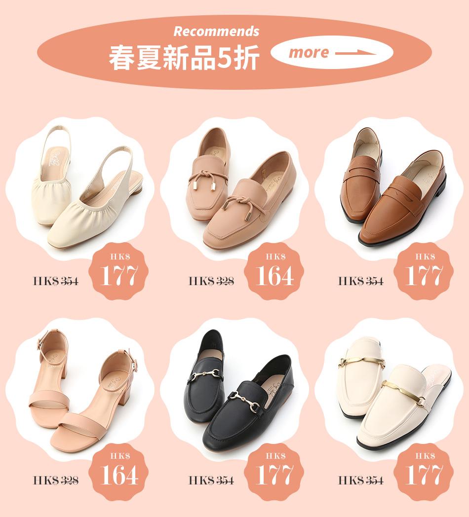 台灣製造手工鞋限時9折 D+AF香港