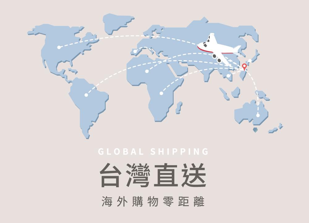 D+AF SHOES台灣直送海外購物零距離