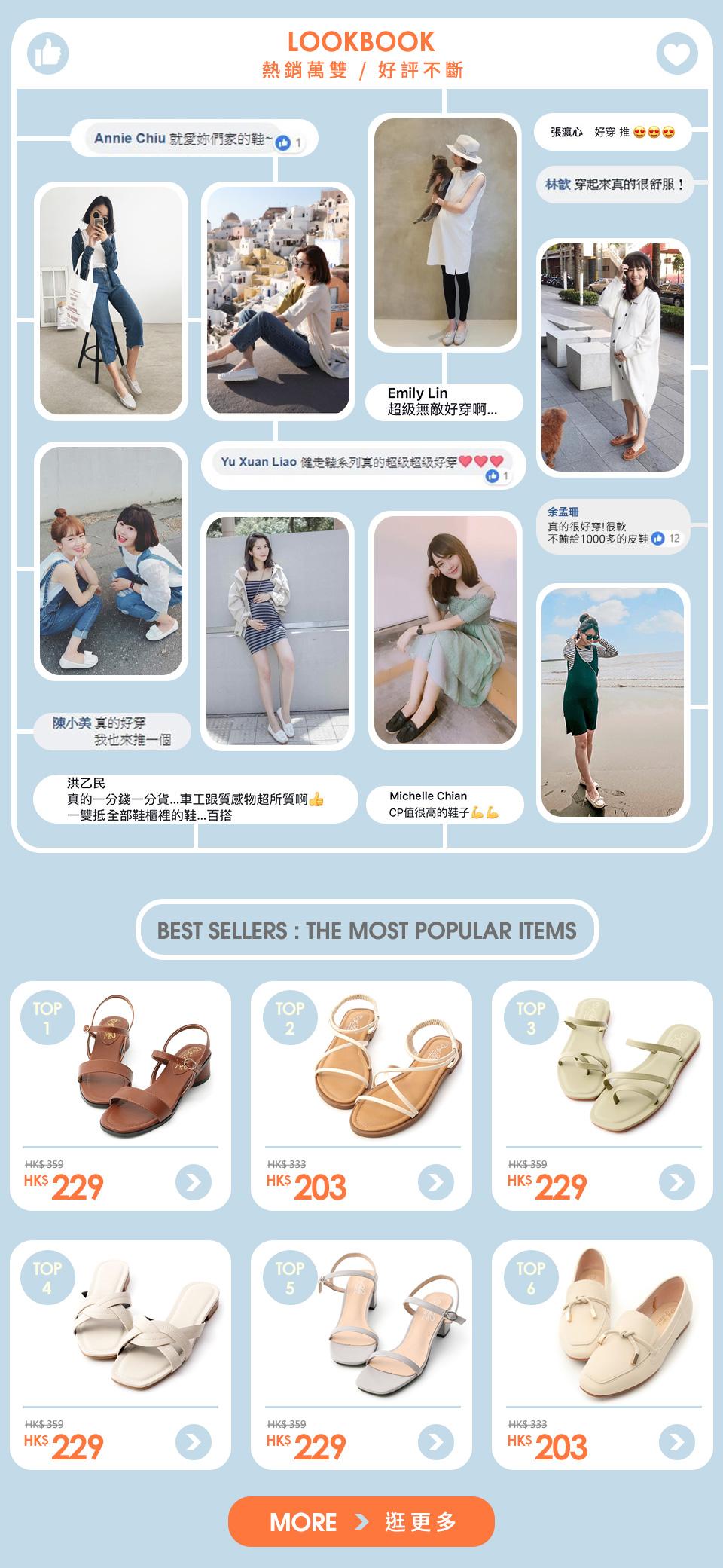 台灣製手工鞋穿搭推薦 豆豆鞋穿搭 D+AF豆豆鞋評價 香港HK