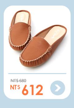舒適樂活.MIT素面豆豆穆勒鞋