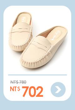 舒適假期.MIT經典款豆豆穆勒鞋