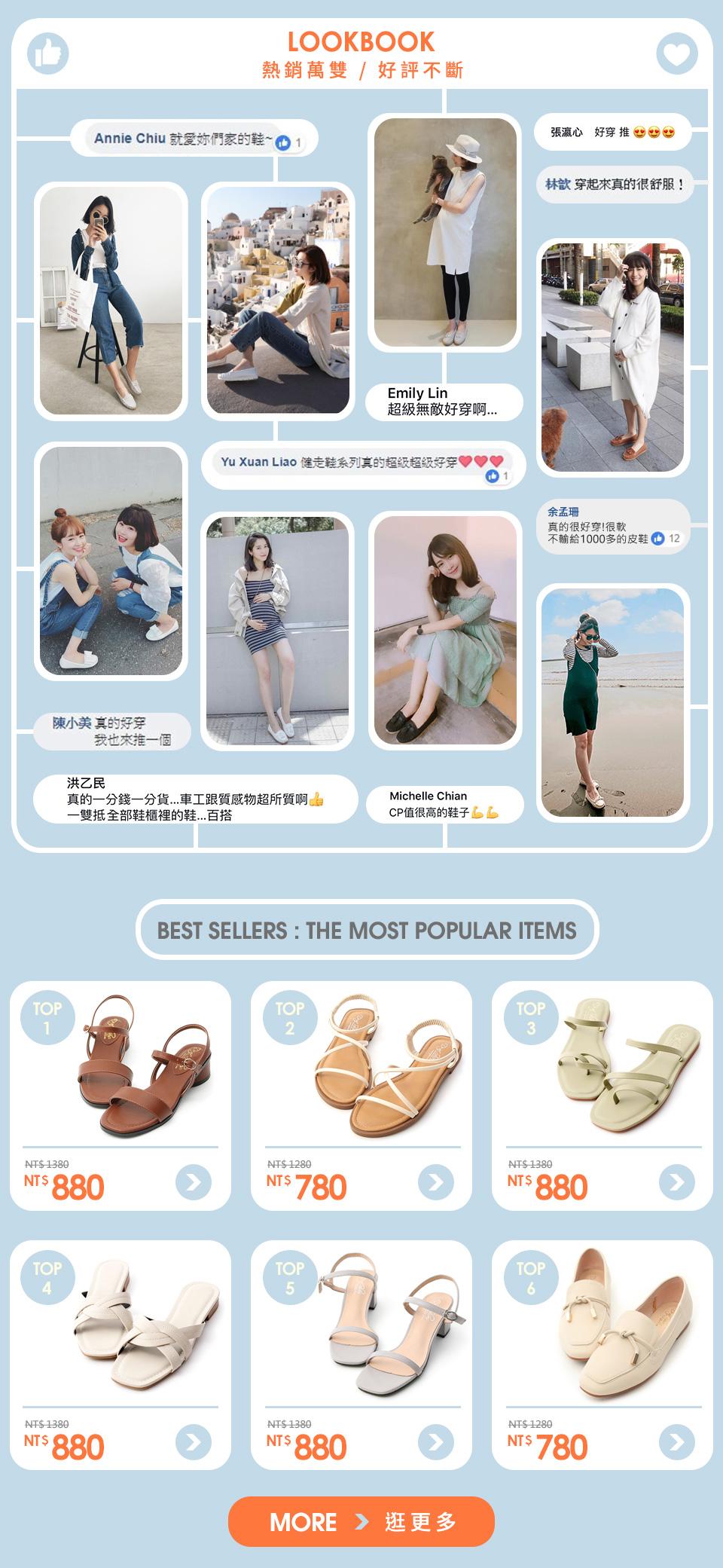 台灣製手工鞋穿搭推薦 豆豆鞋穿搭 D+AF豆豆鞋評價