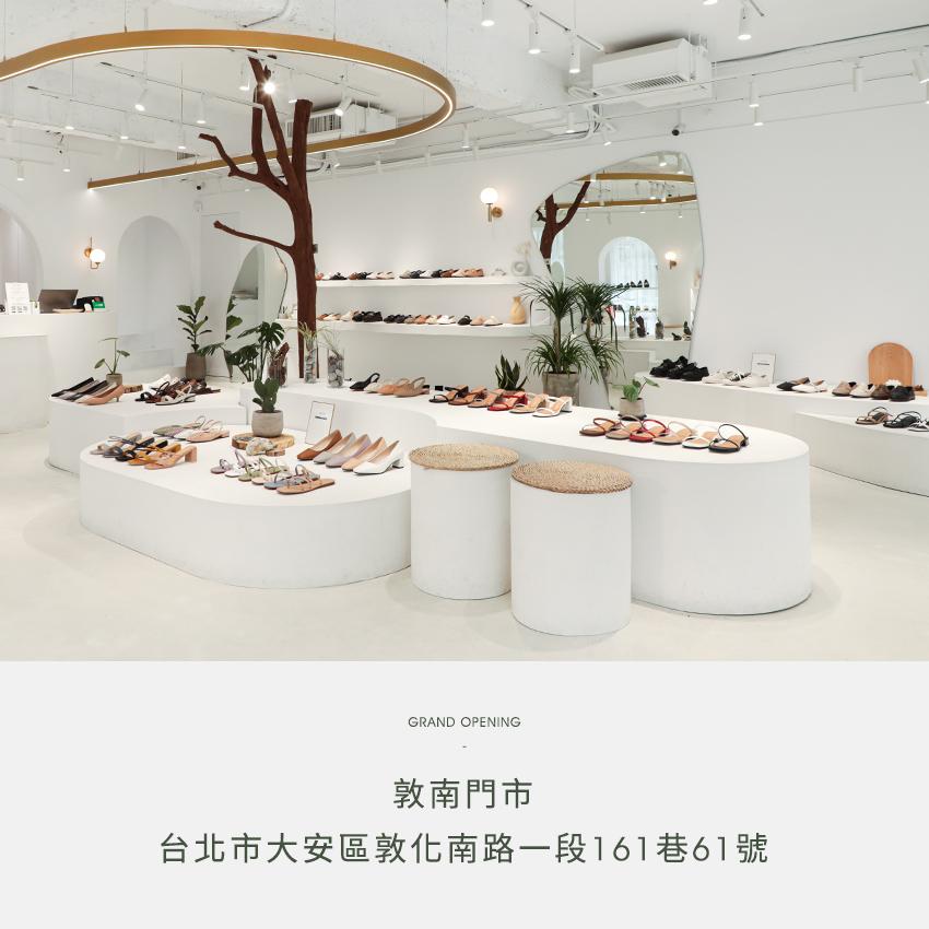 D+AF台北敦南門市 D+AF品牌體驗店 D+AF店鋪門市地址 營業時間