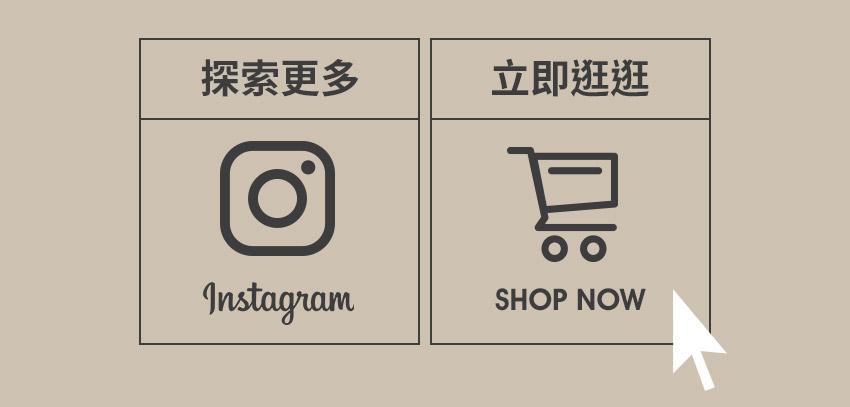 D+AF店面注意事項 Q&A 探索更多@D+AF敦南門市Instagram