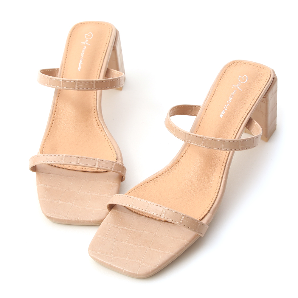Embossed Two Strap Sandals Nude pink