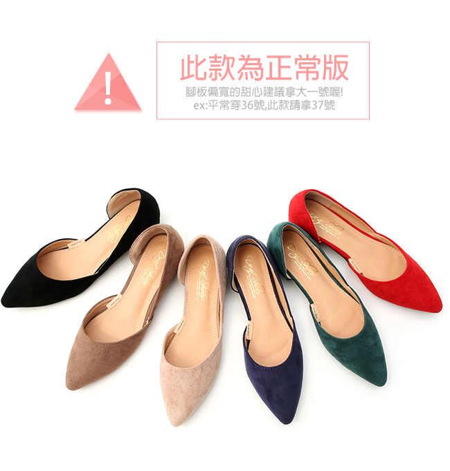 Faux Suede Pointed Toe D'orsay Shoes Blue