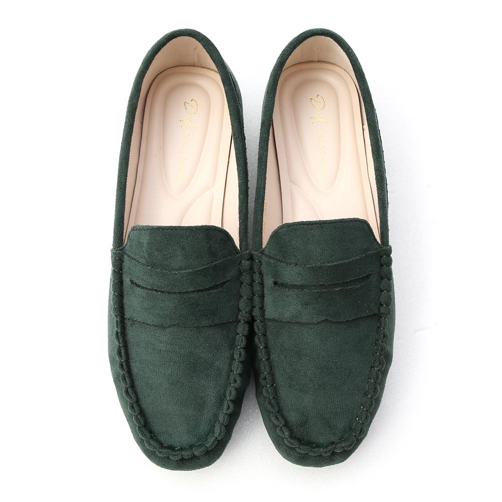 歡樂主張.經典款絨料樂福鞋 古典綠