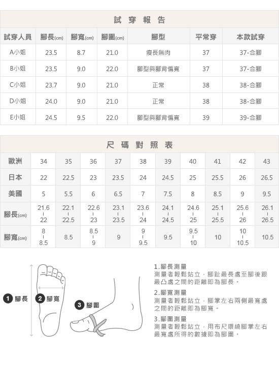 典雅美型.工字細帶木紋跟涼鞋 香草米